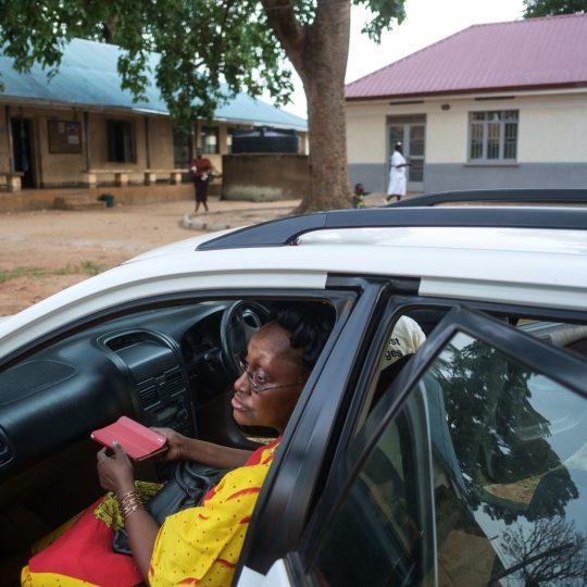 Ouganda