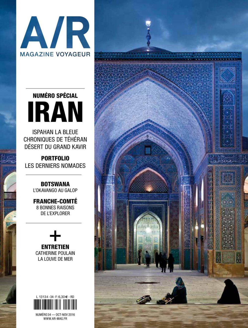 le nouveau A/R spécial IRAN est de sortie